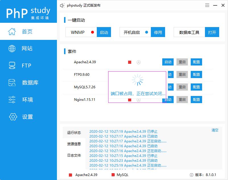 信阳网站建设,软件开发,信阳鸿硕科技