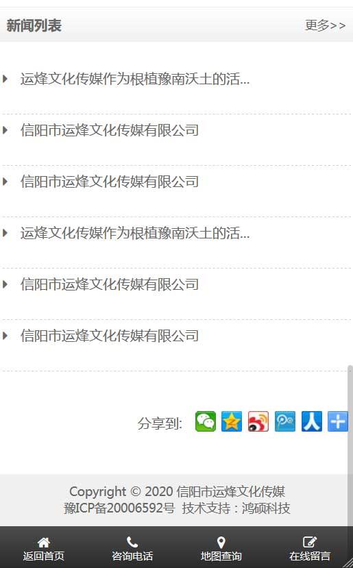 信阳seo优化,网站排名,网络推广,网络安全